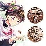 YanYu 鬼滅の刃 栗花落カナヲ 表 裏 銅貨 コイン 浮き彫り コスプレ 道具 小物 1枚