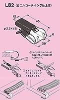 ネグロス電工 FVラック 一般形鋼用 ケーブル支持金具 【ダクロタイズド塗装】 LB2 20個入