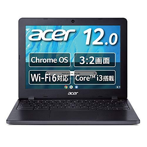 日本エイサー Google Chromebook Acer ノートパソコン C871T-A38P 12.0インチ 日本語キーボード Core i3-10110U 8GBメモリ 64GB eMMC タッチパネル搭載 米軍用規格(MIL-STD 810G)準拠 耐衝撃モデル 防滴