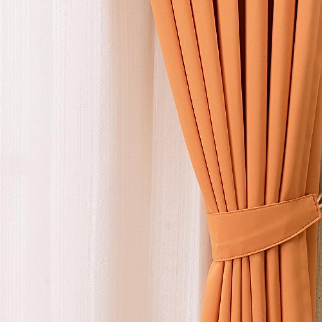 未払いペンフレンドうぬぼれたカーテンチアフル オーダーカーテン シエスタセット 色番:13オレンジ レース付き(遮光1級/防炎/ミラーレース/形態安定加工付):幅270cm×丈167cm 4枚セット