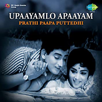"Prathi Paapa Puttedhi (From ""Upaayamlo Apaayam"") - Single"