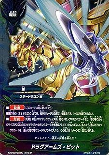 神バディファイト S-SP02 ドラグアームズ・ピット ガチレア グローリーヴァリアント スペシャルパック第2弾 スタードラゴンW 星 魔法
