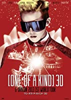 映画 ONE OF A KIND 3D ~G-DRAGON 2013 1ST WORLD TOUR~ DVD[初回版]