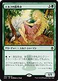マジックザギャザリング MTG 緑 日本語版 エルフの笛吹き/Elvish Piper A25-168 レア