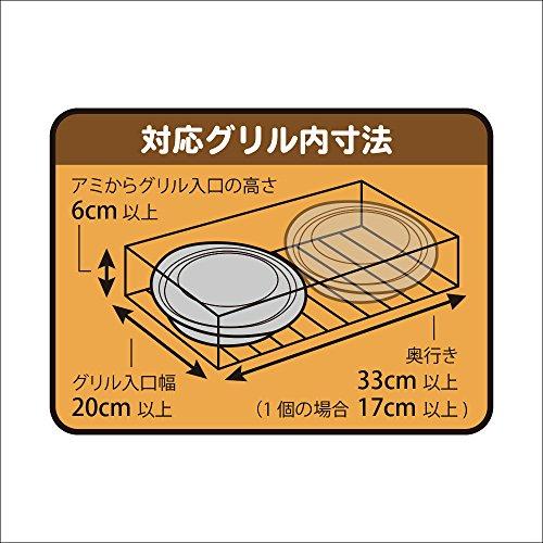 和平フレイズ グリルパン ミニ 15cm 丸型 IH対応 鉄 蓋付 魚焼きグリル ランチーニ RA-9279