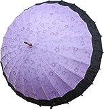 Paraguas, diseño de japonesa reciben directamente (umbrellas) de Japón morado