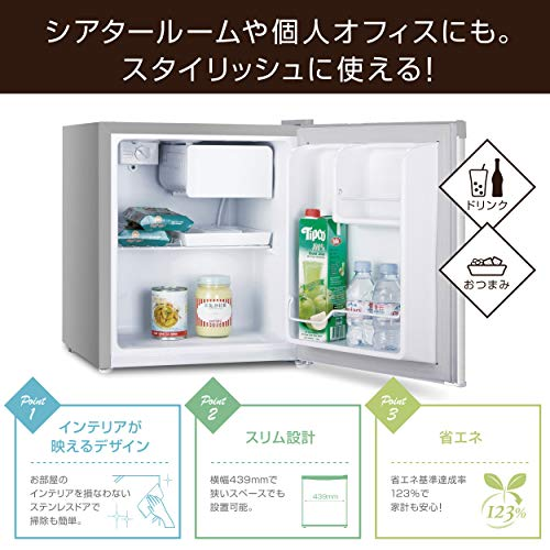 ハイセンス冷蔵庫(幅46.5cm)42L1ドア右開きHR-A42JWSひとり暮らしステンレス