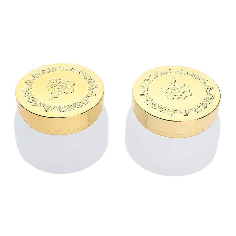 銀改善する分子Sharplace 2個 メイクアップジャー ガラス クリームジャー 手作り コスメ 2サイズ選べ - 50g
