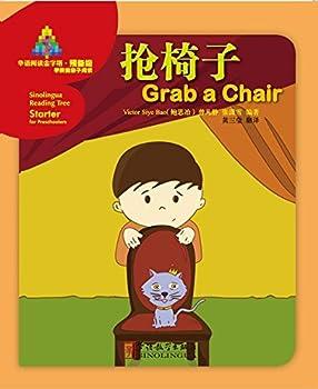 Paperback Grab a Chair Book