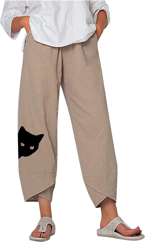 Capris for Women Comfy Harem Pants Cute Cat Loose Wide Leg Lounge Pants Palazzo Jogger Pants with Pockets