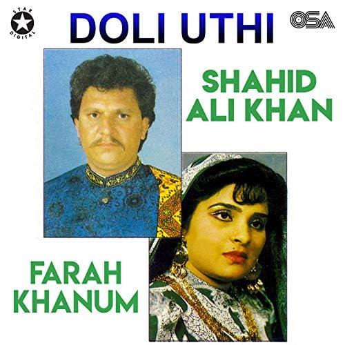 Shahid Ali Khan & Farah Khanum