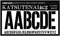 スワンユニオン swanunion アルファベット ブラック 黒 転写シート Tシャツ アイロン プリント シール e2001-va1