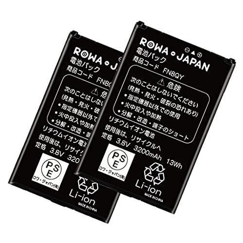 【2個セット】UQ対応 Speed Wi-Fi NEXT WX04 WX05 WX06 用 NAD34UAA 互換 バッテリー【ロワジャパンPSEマーク付】