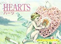 Hearts (京都書院アーツコレクション―A souvenir postcard book (133))