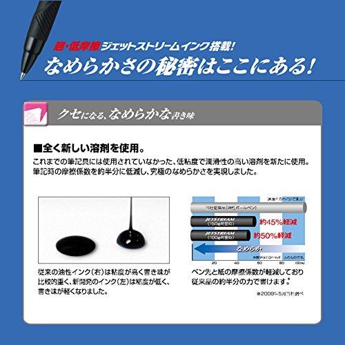 三菱鉛筆3色ボールペンジェットストリーム0.38SXE340038T.24透明ブラック
