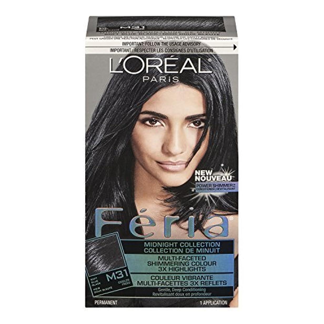 心のこもった香り伝染性L'oreal Paris Feria Midnight Collection, Cool Soft Black by L'Oreal Paris Hair Color [並行輸入品]