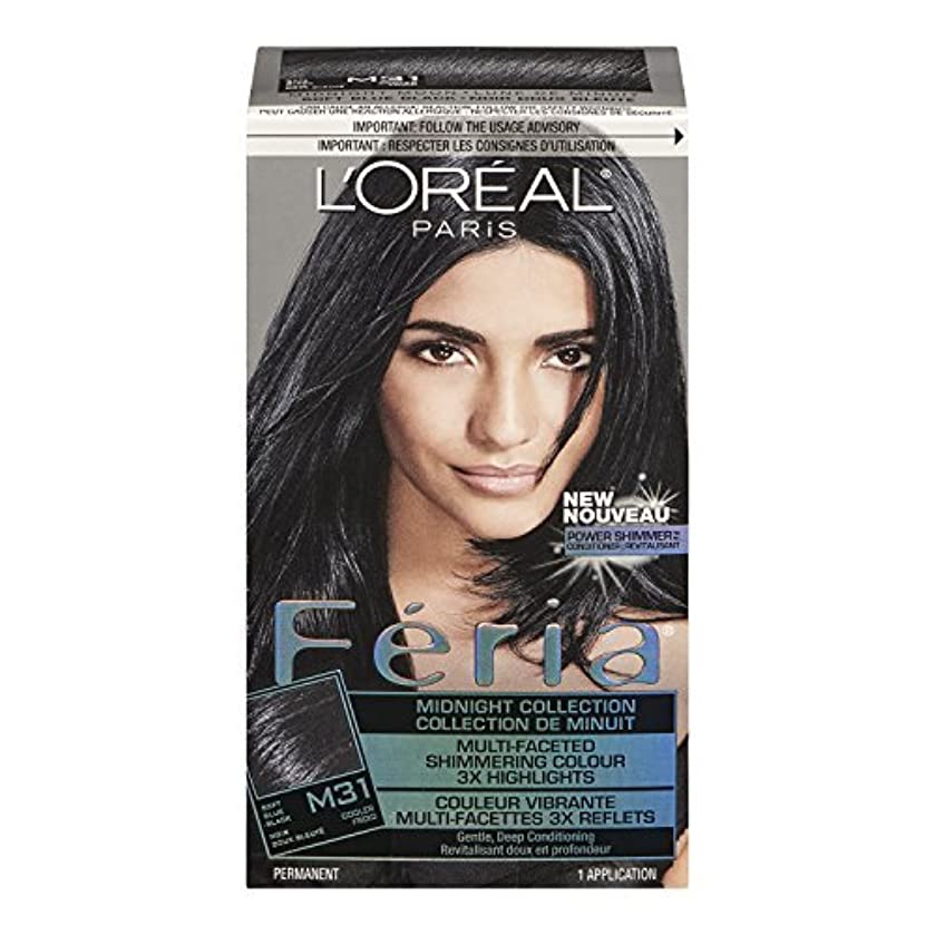 チューインガムひらめき地理L'oreal Paris Feria Midnight Collection, Cool Soft Black by L'Oreal Paris Hair Color [並行輸入品]