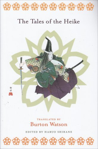 The Tales of the Heike (Translations from the Asian...