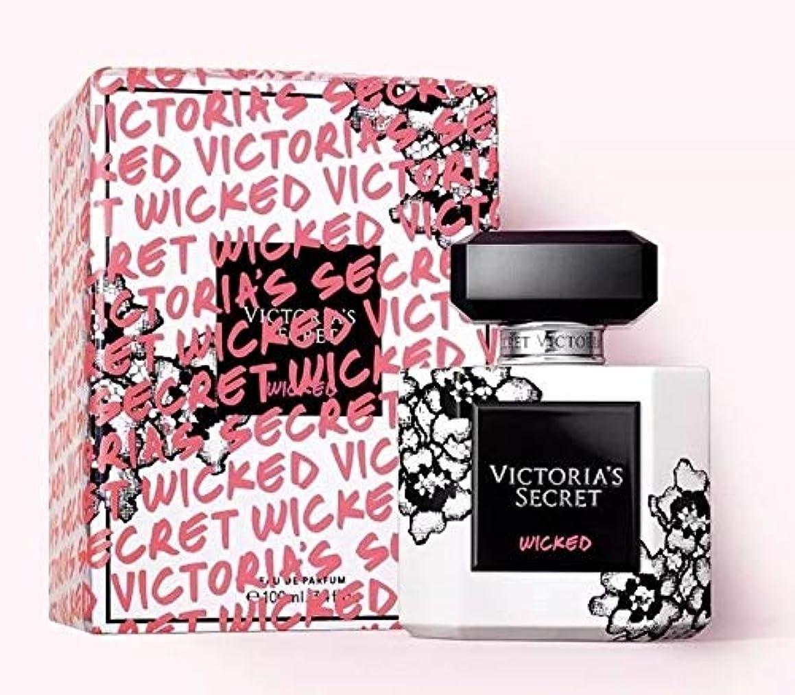 豊富にライター恥ずかしいVictoria's Secret 邪悪なオードパルファム香水3.4オンス