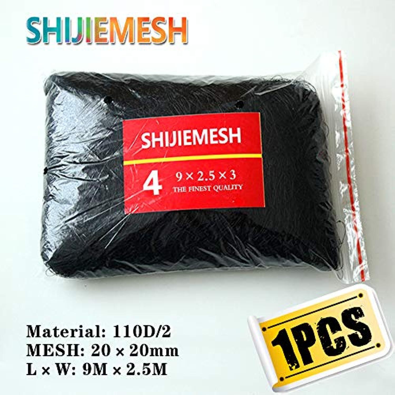 High Quality 20mm 9M x 2.5M bat net Bird net Polyester 110D 2 Knotted Net Anti Bird Mist Net 1pcs   Black