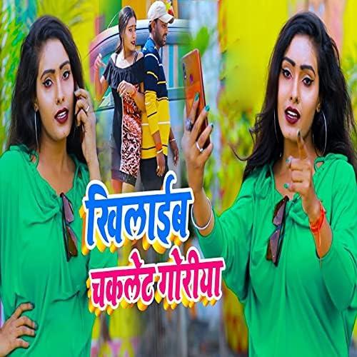 Ranjesh Rashila & Anjali Bharti