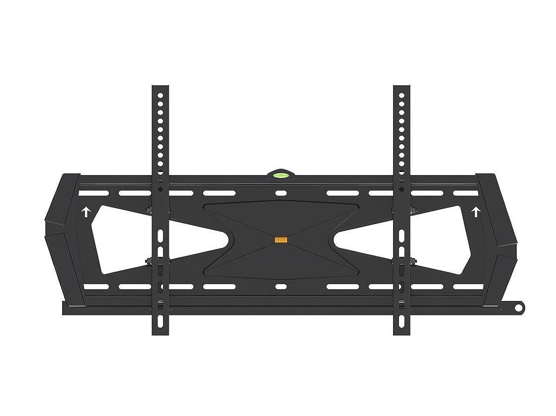 Black Adjustable Tilt/Tilting Wall Mount Bracket with Anti-Theft Feature for Sharp Smart TV LC-60LE755U 60