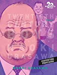 20th Century Boys Perfect Edition Tome 7