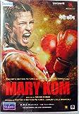 MARY KOM [BOLLYWOOD] [DVD] - PRIYANKA CHOPRA