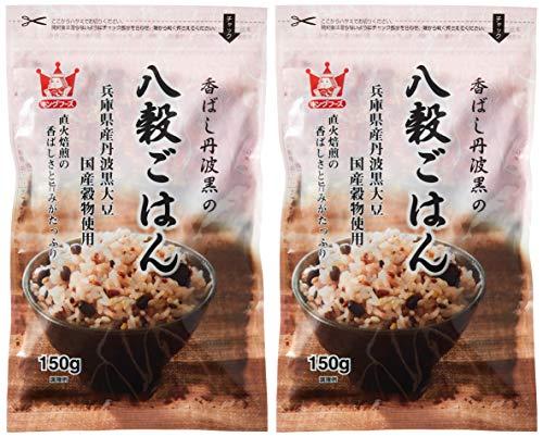 キングフーズ 香ばし丹波黒の八穀ごはん 150g ×2袋