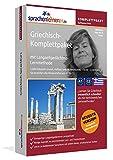 Griechisch Sprachkurs: Fließend Griechisch lernen. Lernsoftware-Komplettpaket