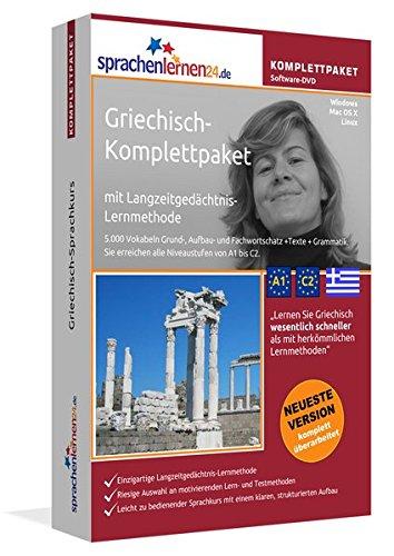 Griechisch Sprachkurs: Fließend Griechisch lernen. Lernsoftware-Komplettpaket: DVD-ROM für Windows/Linux/Mac OS X inkl. integrierter Sprachausgabe mit über 5700 Vokabeln und Redewendungen.
