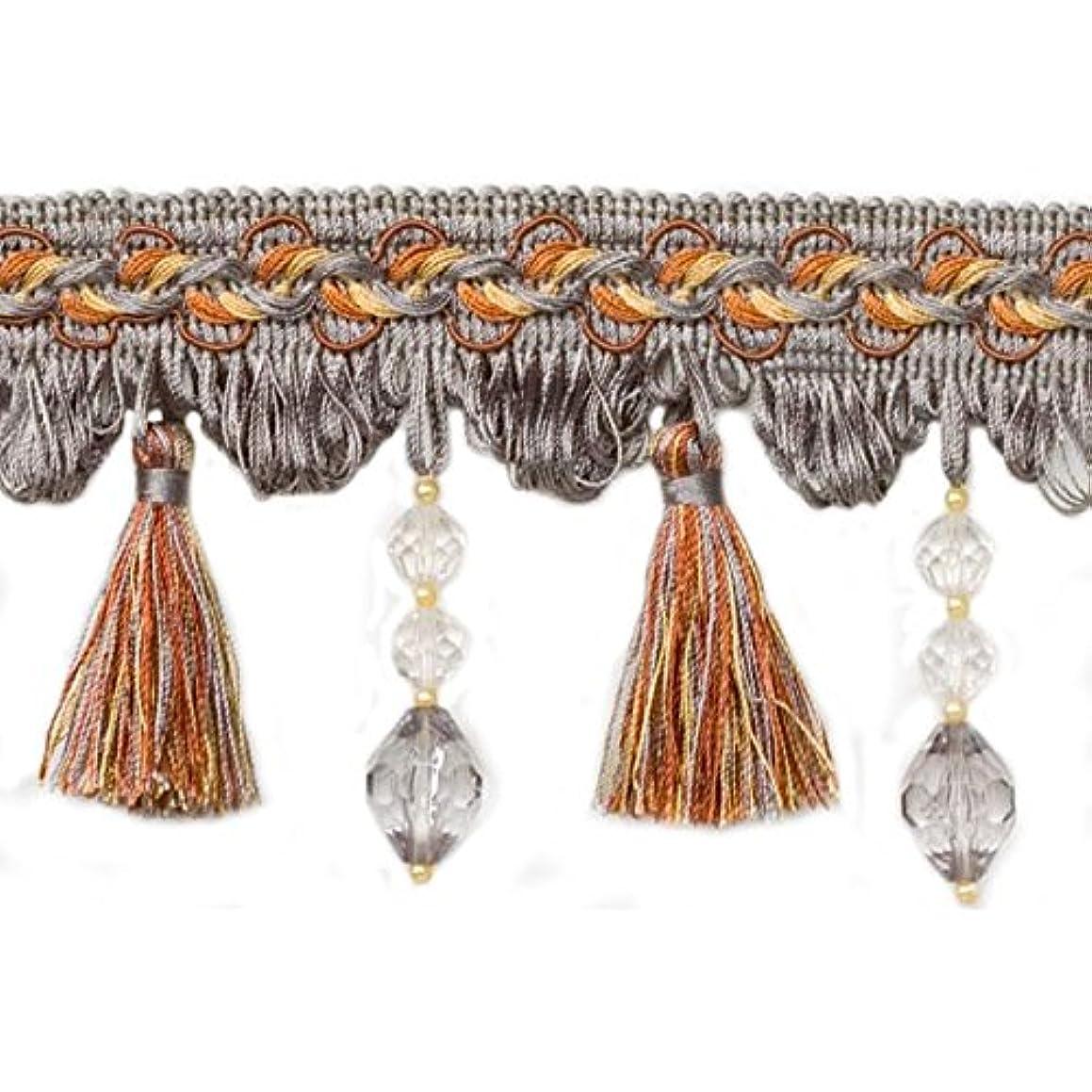 Expo International Tassel and Bead Fringe Trim, 10 yd, Slate/Multicolor