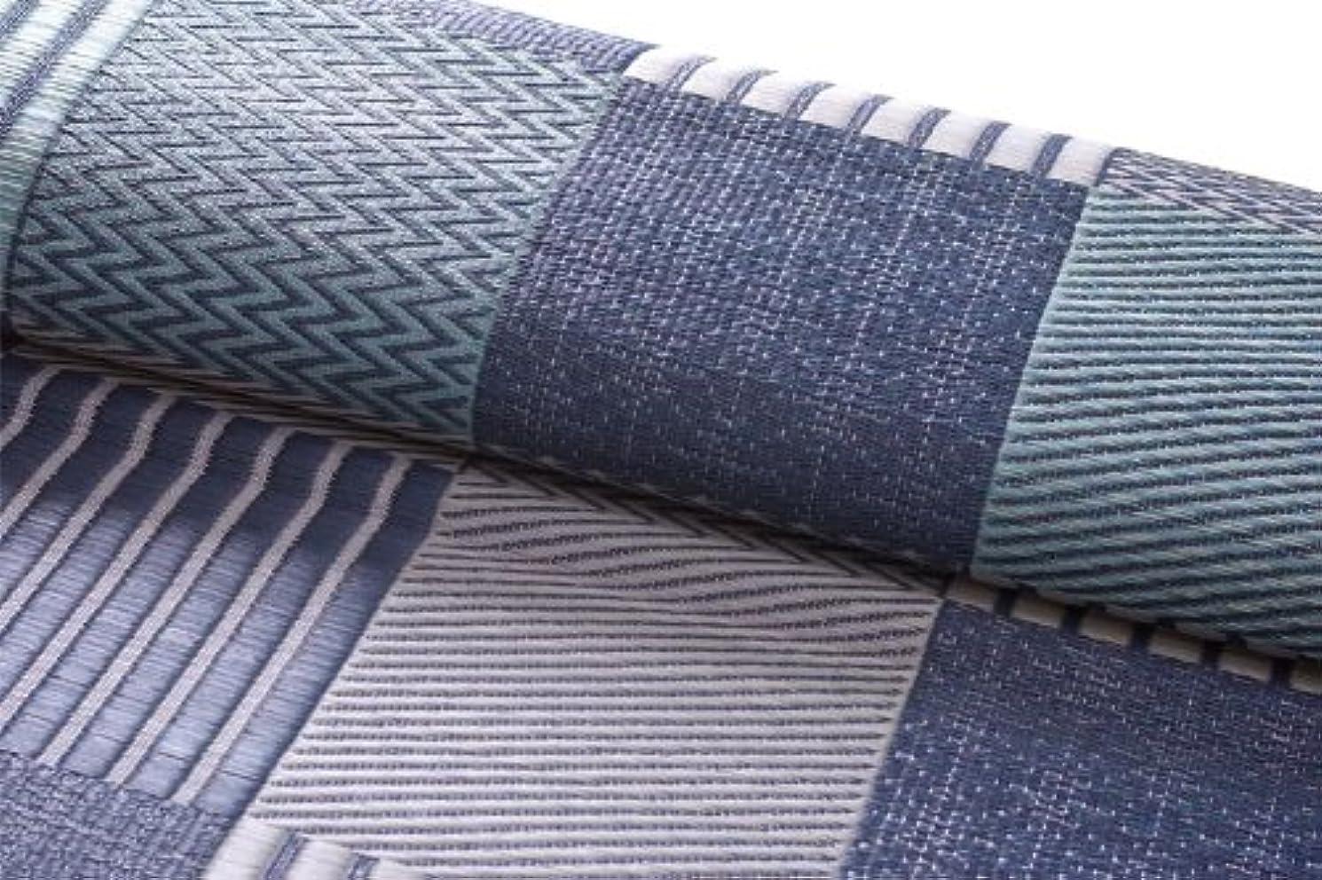 空気忍耐急ぐイケヒコ い草ラグ 花ござ カーペット 8畳 国産 『京刺子』 ブルー 江戸間8畳(約348×352cm)