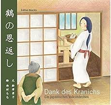 Dank des Kranichs - Ein japanisches Volksmärchen: Bilderbuc