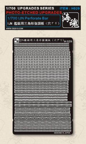 1/700 WW II 日本海軍 艦艇用 三角板 穴アリ 海魂 OceanSpirit [H029]IJN Perforate Bar