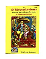 Shri Ramcharitmanas by Goswami Tulsidasji - Romanized Edition, with English translation (code 1318)