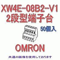 オムロン(OMRON) XW4E-08B2-V1 (50個入) プリント基板用端子台 2段型端子台 8極 (端子ピッチ3.81mm) NN