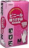 ダンロップ ホームプロダクツ ビニール手袋 使い捨て 極薄 パウダーフリー クリア M 油汚れに強い やわらかくフィット 粉なしタイプ 100枚入