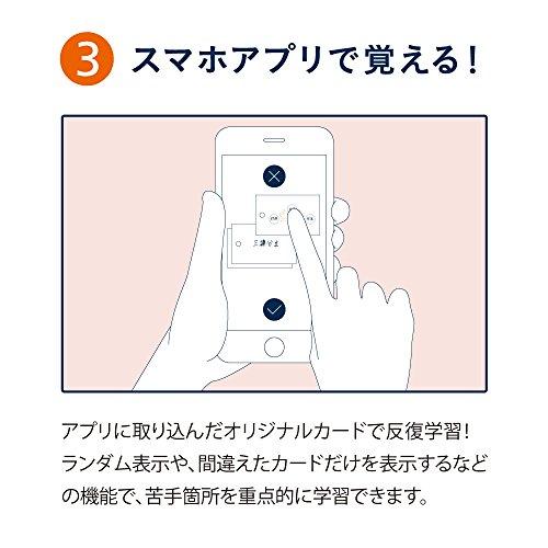ぺんてるスマート単語帳ノートSmaTan6行SMS3-P2サーモンピンク