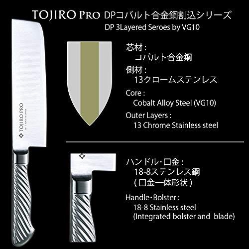 藤次郎『TOJIROPRODPコバルト合金鋼割込薄刃(F-894)』
