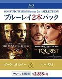 ボーン・コレクター/ツーリスト[Blu-ray/ブルーレイ]