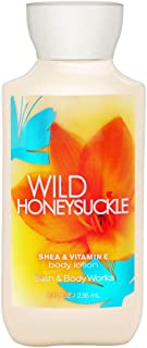 Bath and Body Works Signature Collection Wild Honeysuckle Body Lotion 8 Fl Oz