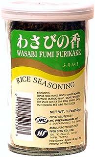 Jfc Rice Seasoning