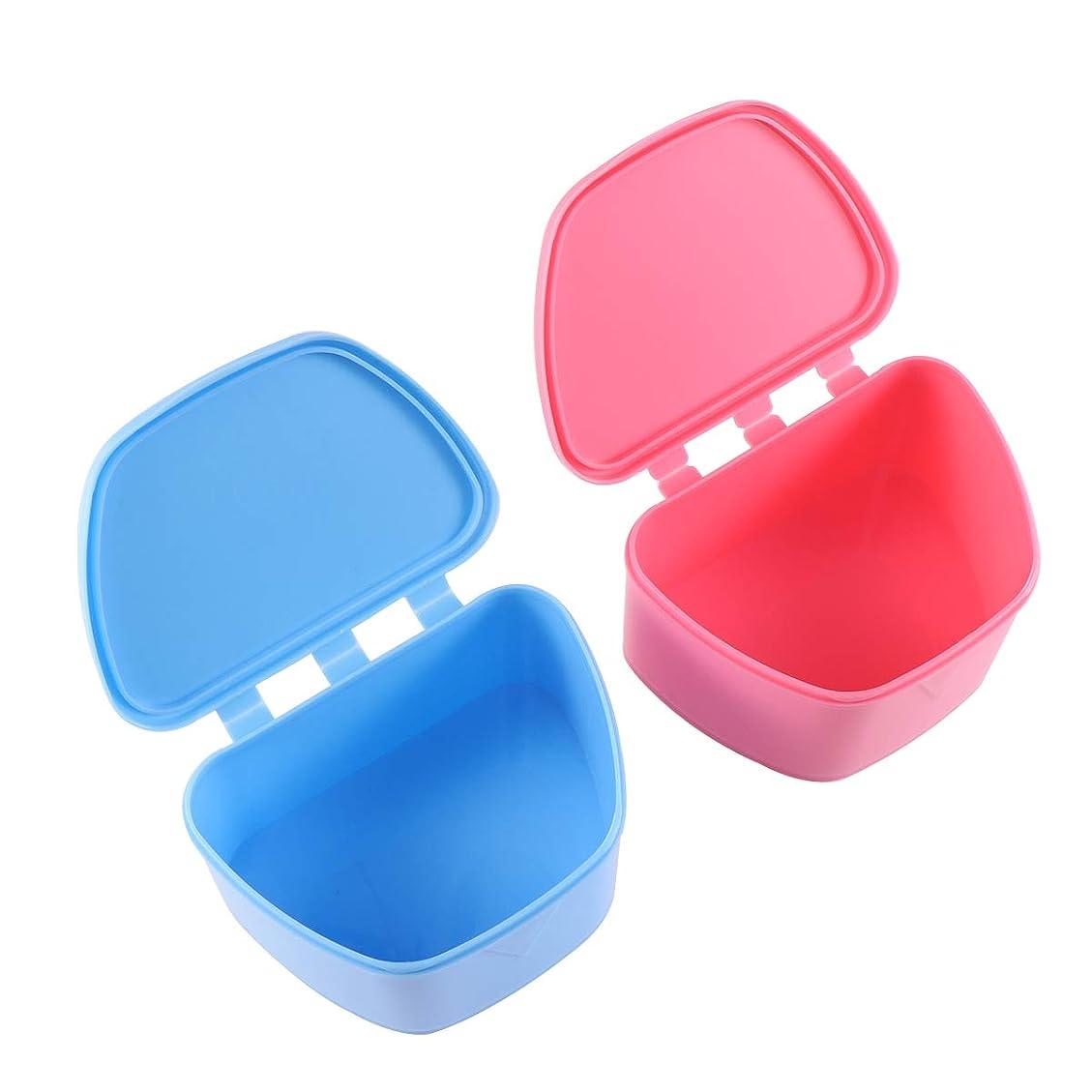 累計ハウジング警察署Healifty 歯科ケース義歯収納ボックス矯正歯科ボックス2個(青とロージー)