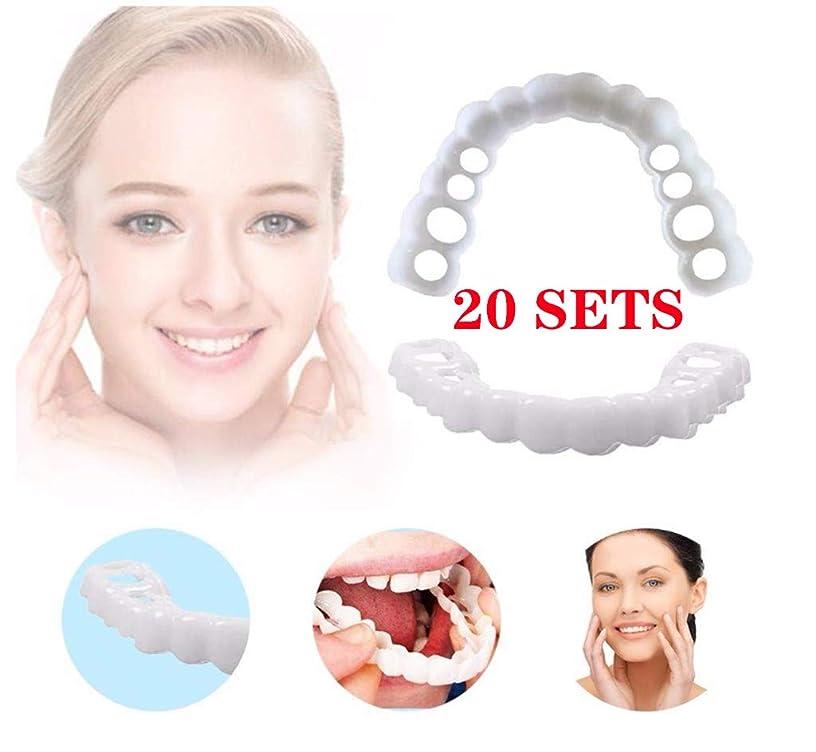矢用心するフェードセットの第二世代のシリコーンのシミュレーションの義歯を白くする上部の下の歯の模擬装具,15SETS