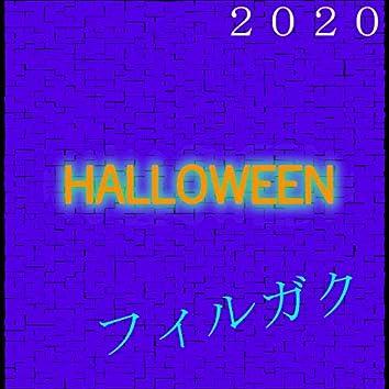 Halloween 2020 -  ハロウィーン
