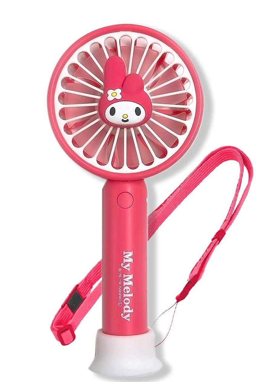 感心する安心させるリムサンリオ ハンディ ミニ ファン Sanrio HANDY MINI FAN USB扇風機 携帯扇風機 卓上 (マイメロディ)