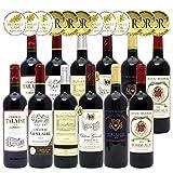 シニアソムリエ厳選 全て金賞受賞名産地フランスボルドー 辛口赤ワイン12本セット((W0DI26SE))(750mlx12本 (6種類各2本) ワインセット)
