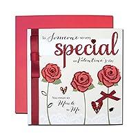 バレンタインカード 「赤いリボン」 03 特別な人へ