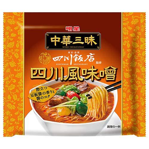 明星食品 中華三昧 四川飯店 四川風味噌 103g×12袋入